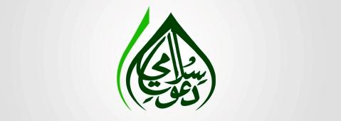 madani channel logo
