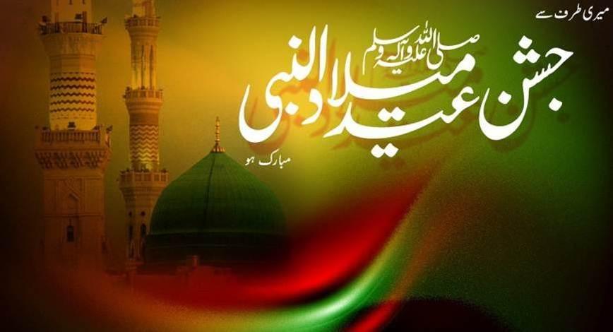 12-rabi-ul-awal-eid-miladan-nabi-mubarak-hd-wallpapers