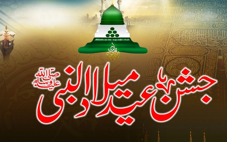 rabi-ul-awal-wallpapers