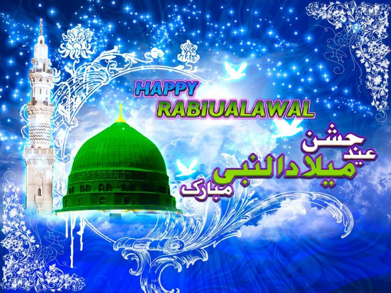 12 Rabi ul awal HD wallpaper Islamic pics Free Download