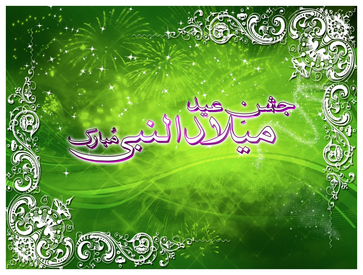 Happy-Eid-milad-un-Nabi-hd-wallpapers