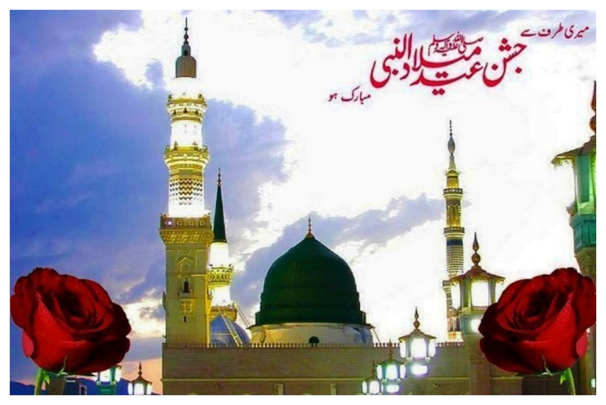 Big font Best Jashn E Eid Milad Un Nabi HD Wallpapers Download