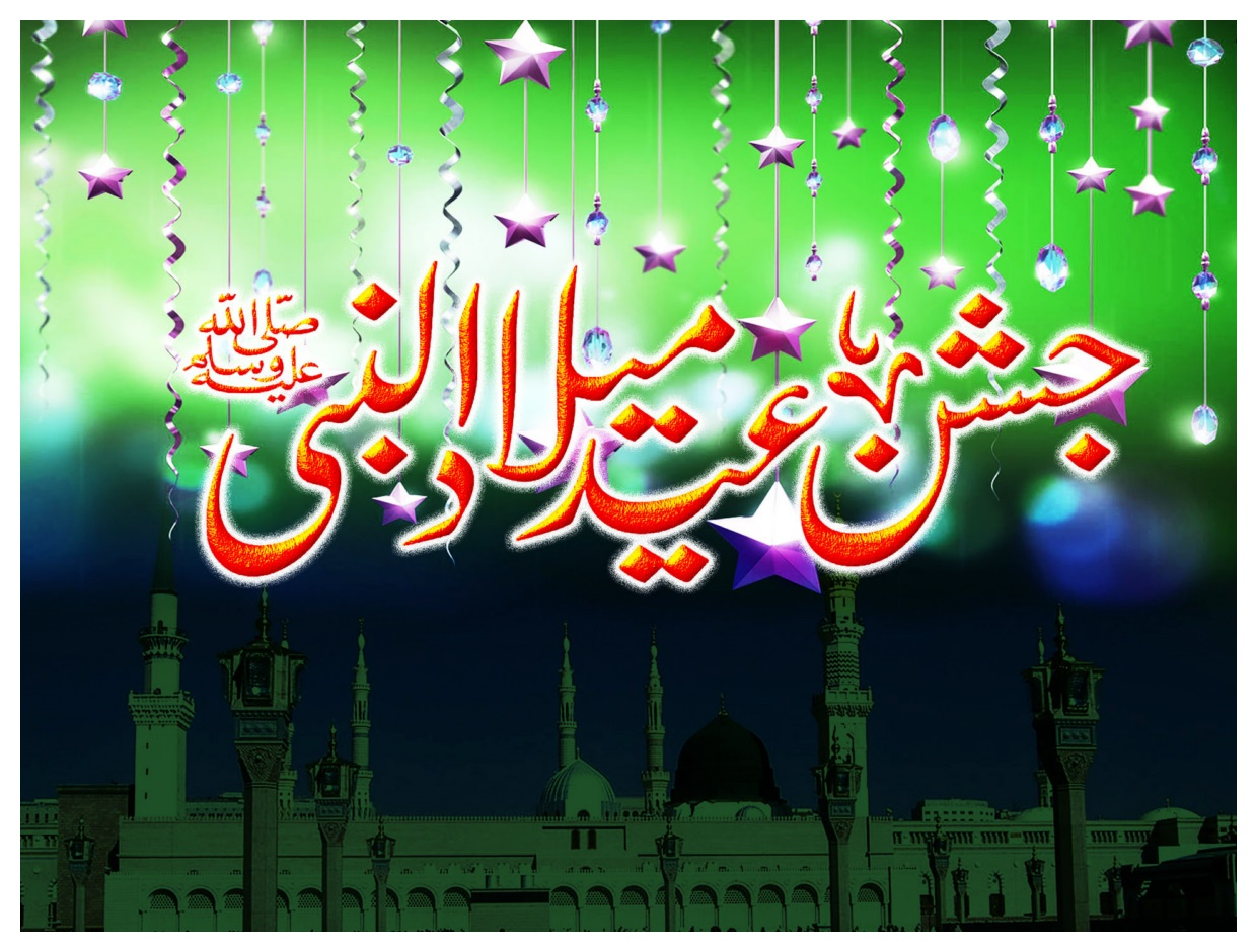 Jashn-e-Eid-Milad-un-Nabi-HD-Wallpapers Backgrounds