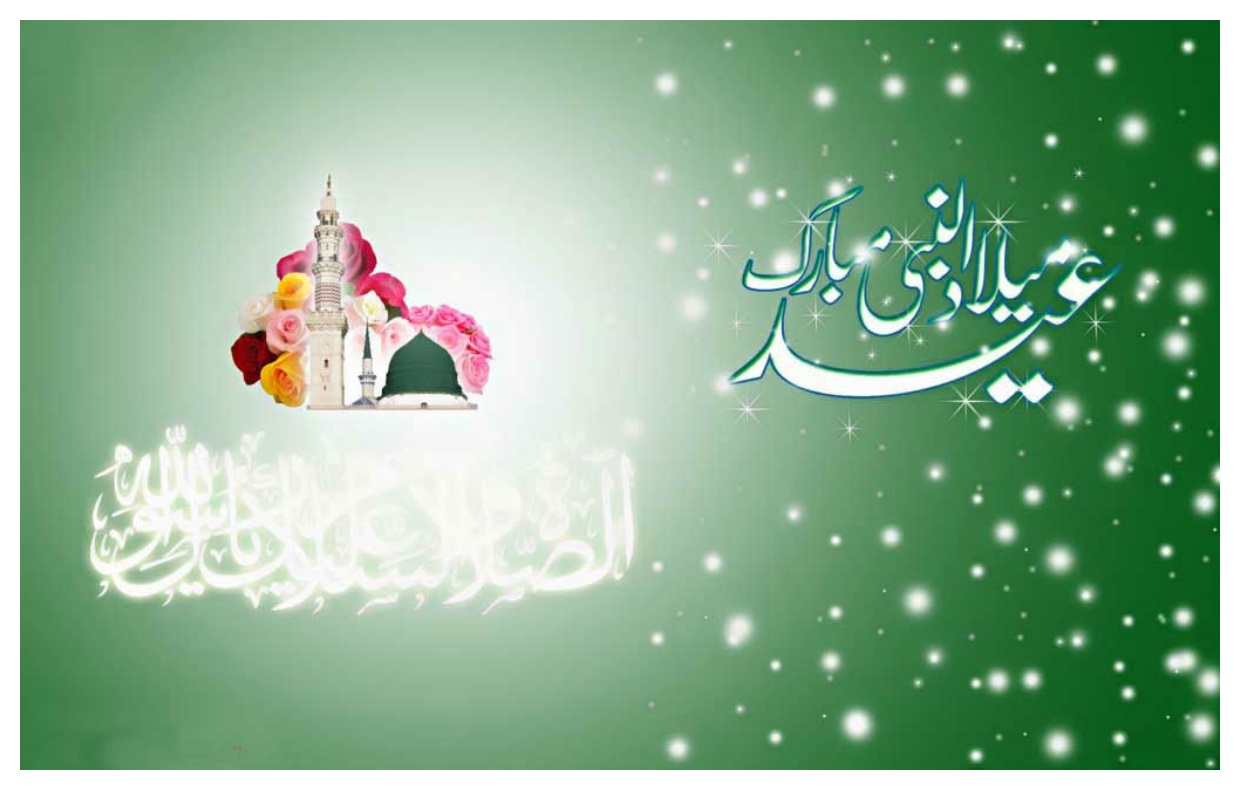 Jashn e Eid Milad un Nabi Wallpaper [3]