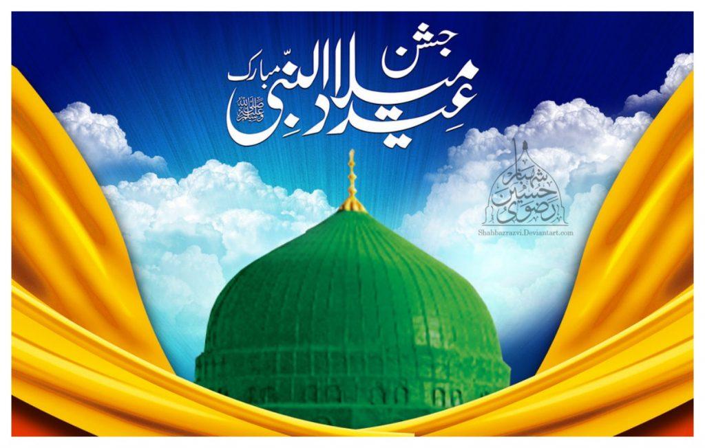 eid milad un nabi celebration essay