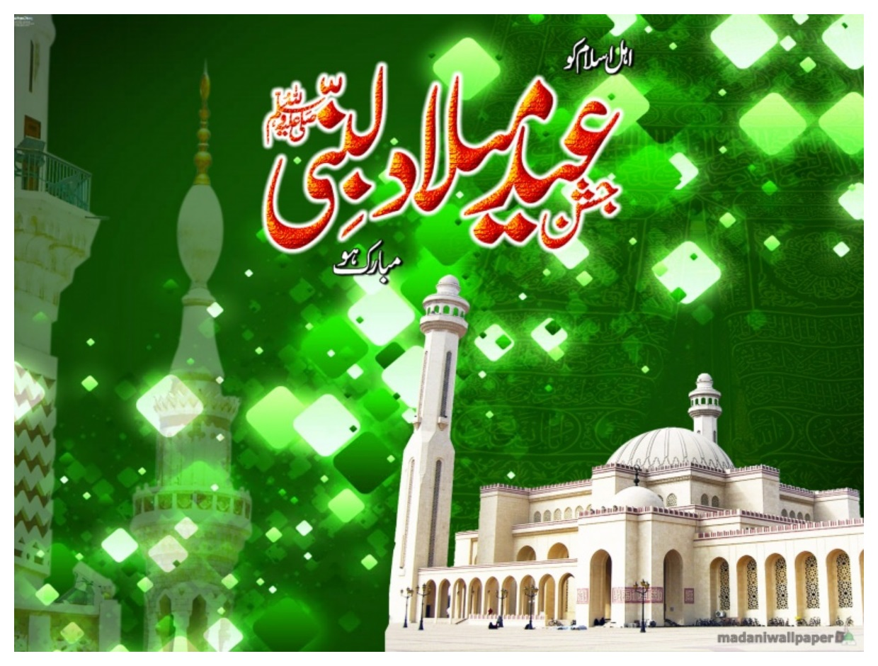 Stylish Best Jashn E Eid Milad Un Nabi HD Wallpapers Download online